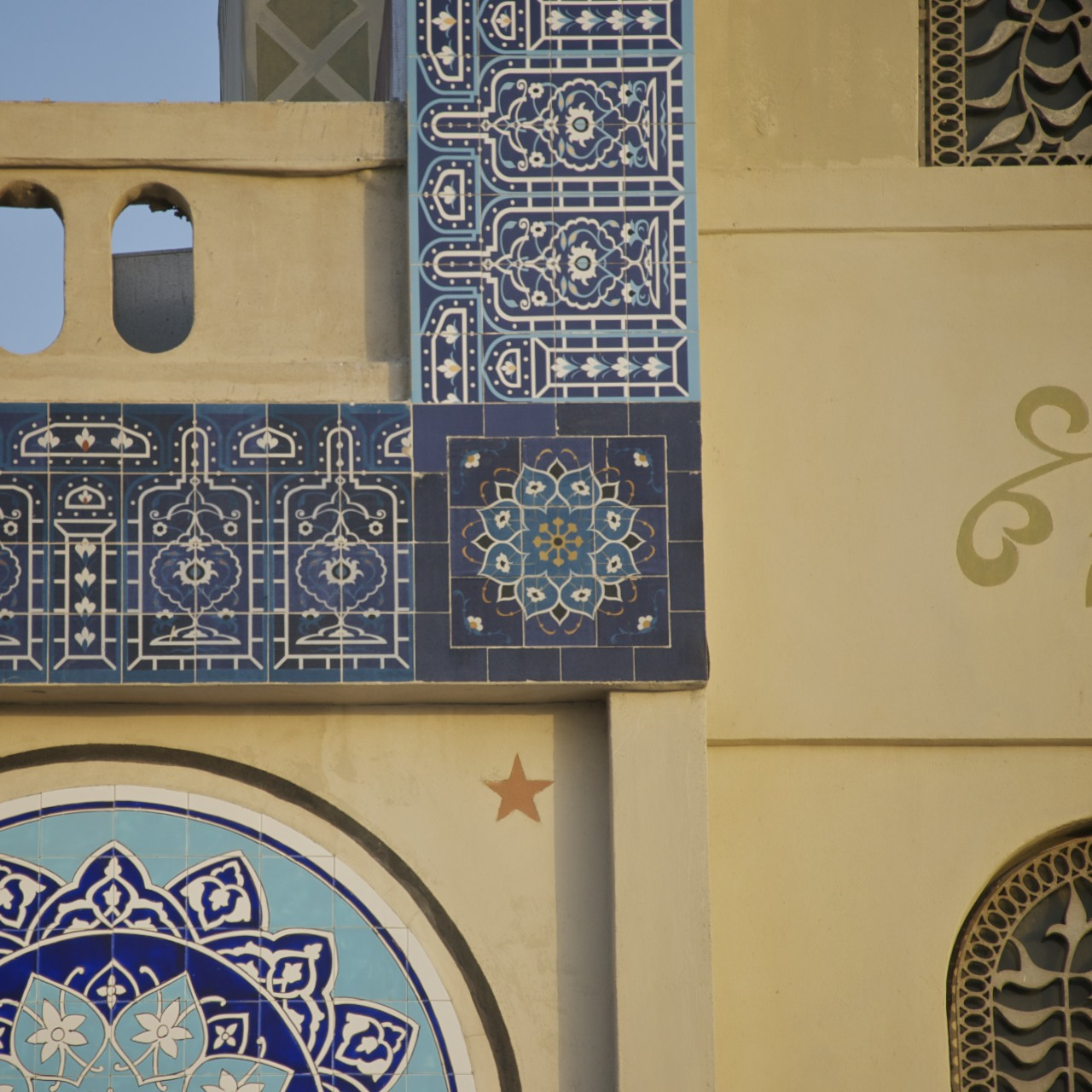Arabic Architecture Houses of the architecture and